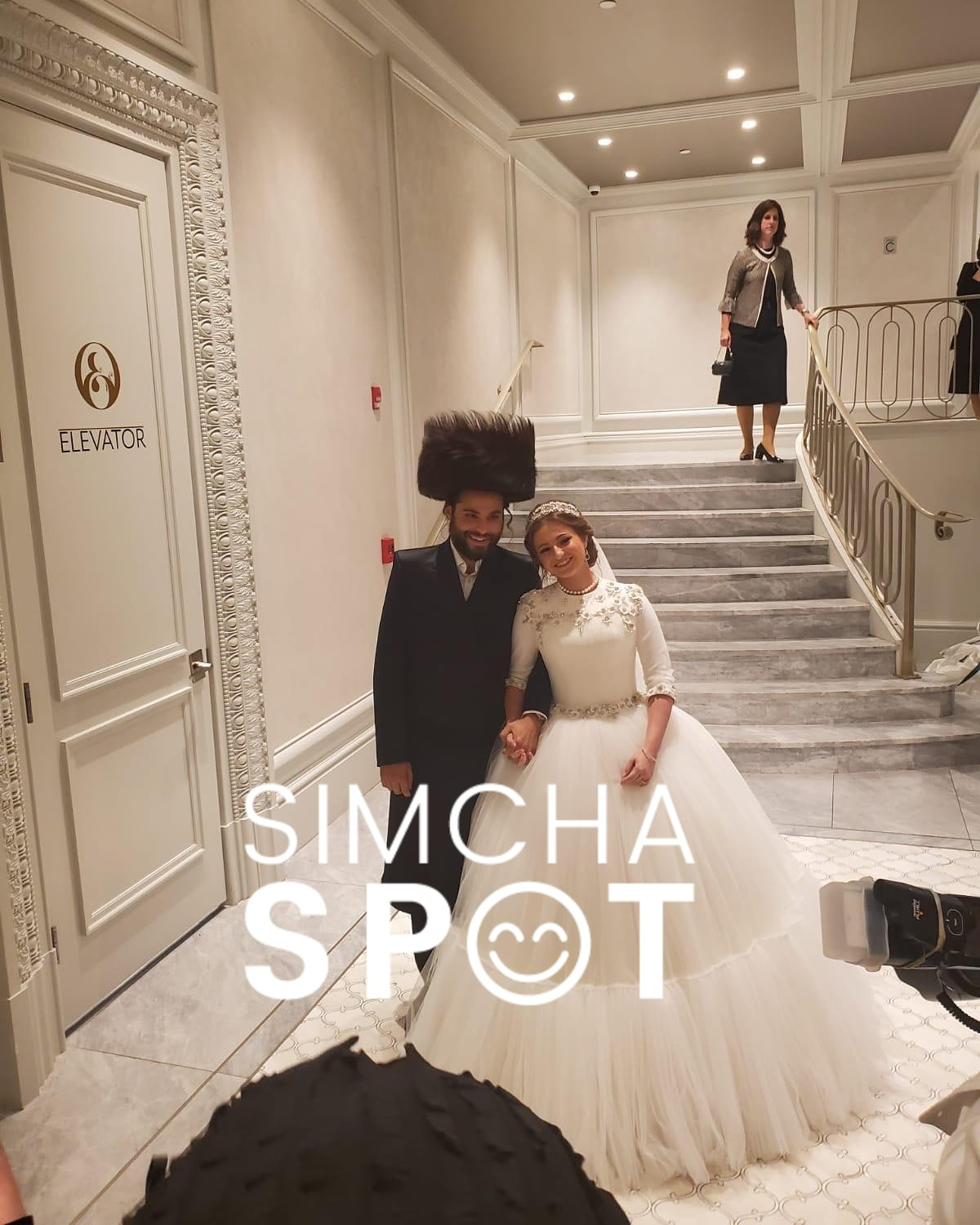 Wedding Of Tuli Lesser And Chavi Zinger Simcha Spot #simchaspot   4.8m people have watched this. wedding of tuli lesser and chavi zinger
